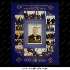 روابط خارجی آذربایجان