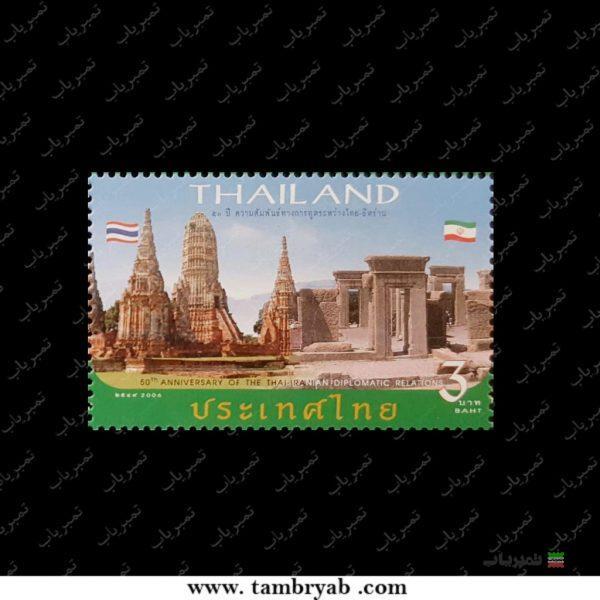 مشترک ایران تایلند