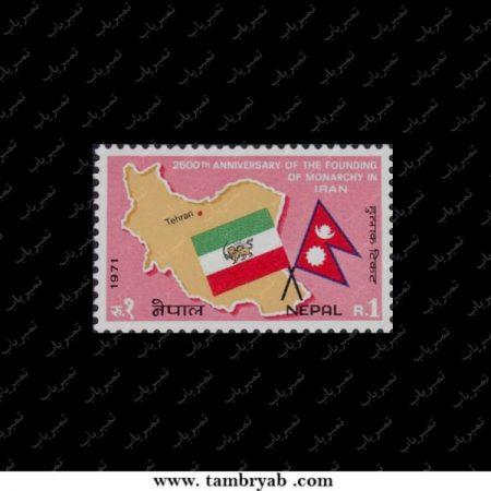 امپراطوری ایران