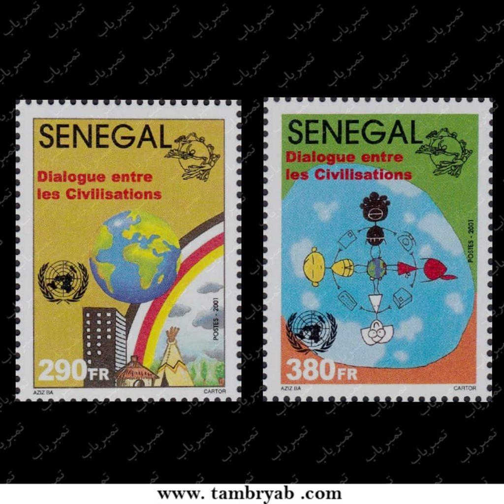 سال گفتگوی تمدنها - سنگال