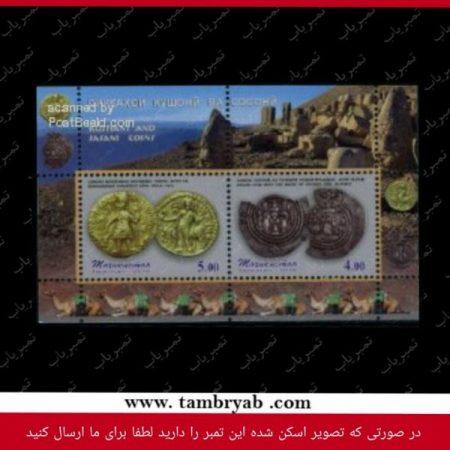 سکههای باستانی