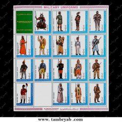 لباسهای نظامی