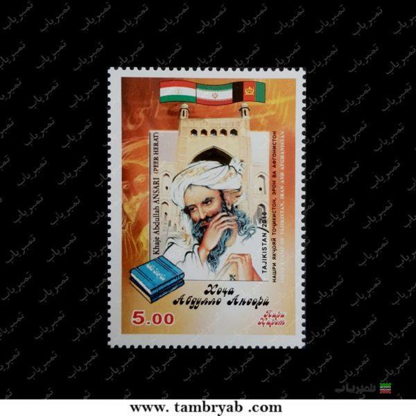 خواجه عبدالله انصاری