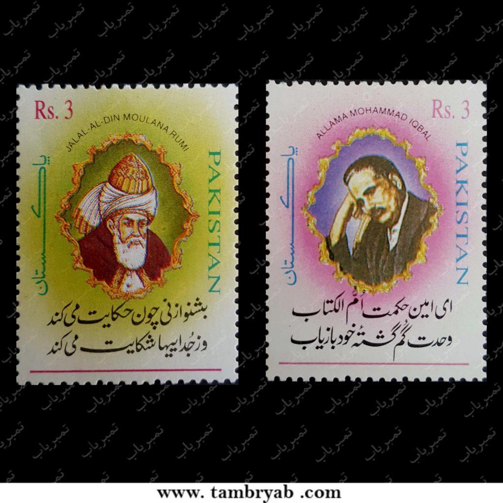 روابط با ایران