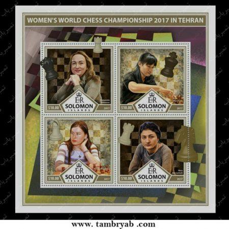 مسابقات شطرنج زنان در تهران