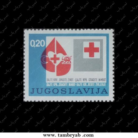 صلیب سرخ